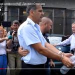 арест КАТ Благоевград