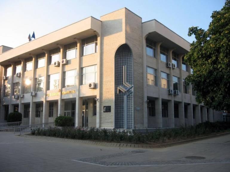 Съдебна палата Благоевград