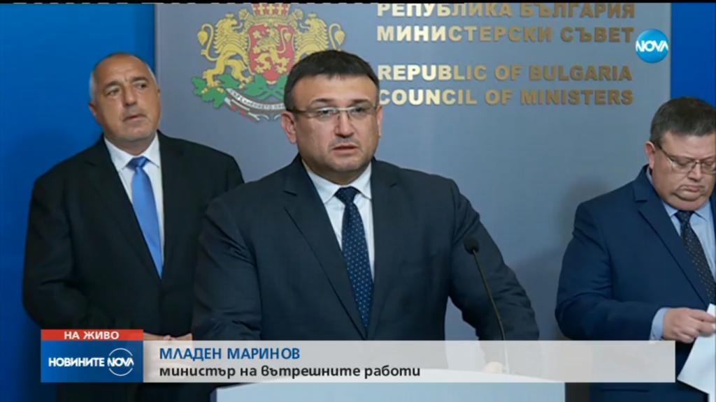 Младен Маринов - министър на вътрешните работи, Снимка: скрийншот НОВА ТВ