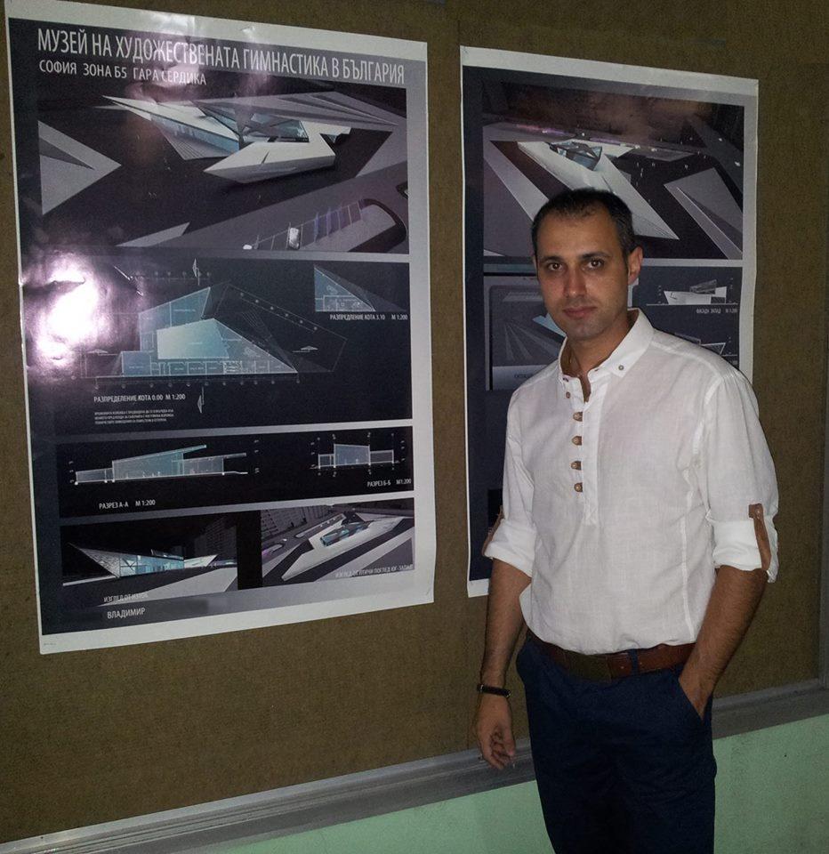 Владимир Митрев - главен архитект на Петрич