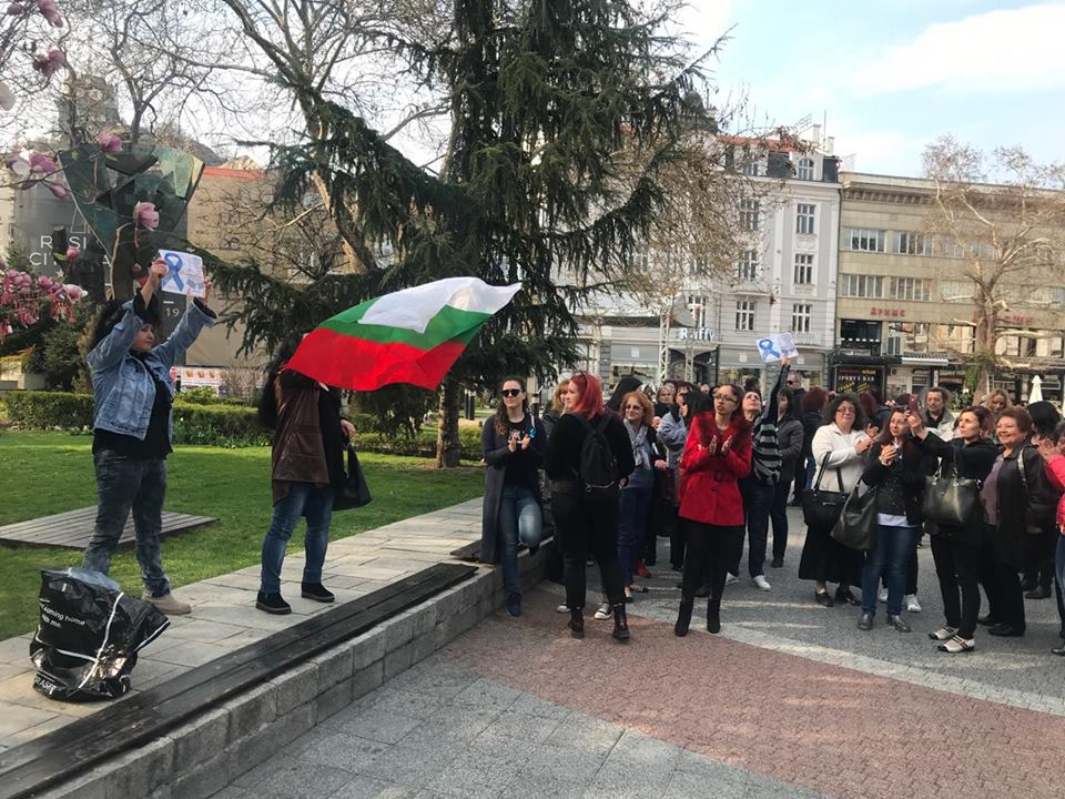 протест на медицинските сестри в Пловдив