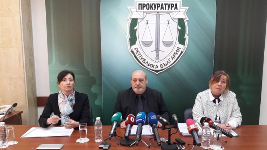 Пресконференция на Апелативна прокуратура - Бургас