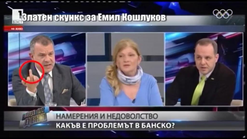 """Неприличният жест, който Емил Кошлуков си позволи в ефир стана повод за искане на оставката му.  Илюстрация: Скрийншот от """"Нова телевизия"""""""