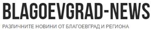 Blagoevgrad news
