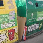 контейнери варна